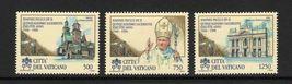 1996 Jubilee Pope John Paul II Set of 3 Vatican Stamps Catalog 1012-14 MNH