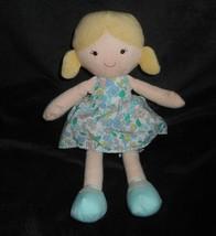 Carter's 2015 Blonde Girl Doll Blue Flower Dress Stuffed Animal Plush Toy 66842 - $43.53