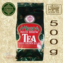 100% Ceylon Black Tea 500g Pure Mlesna Rich Brew high grown BOP - $18.50