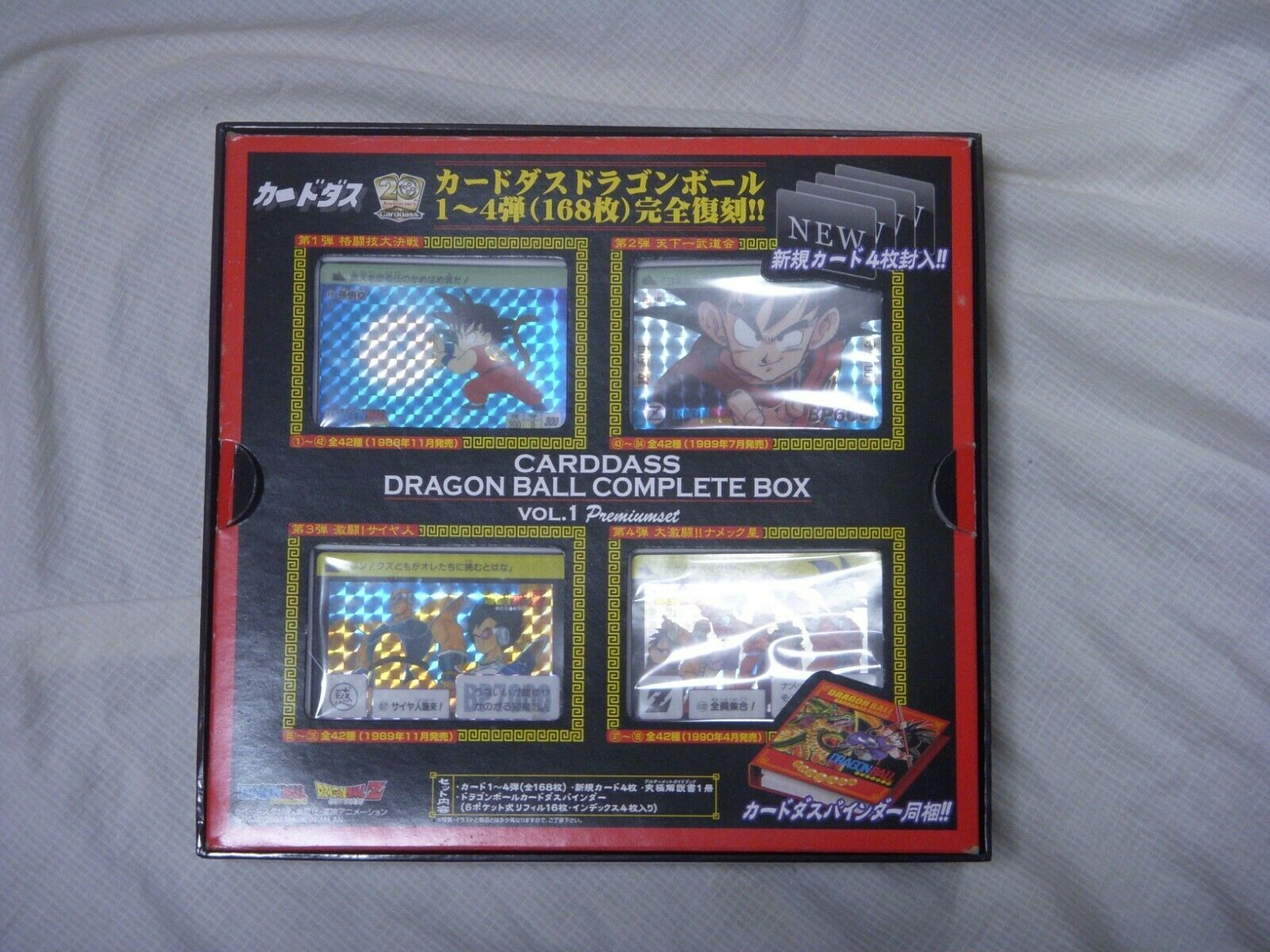 SALE BANDAI Carddass DRAGONBALL Z Complete Box Vol.1