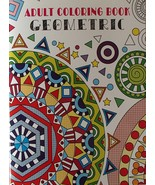 Geometric Coloring Book Vision Street Publishin... - $7.99