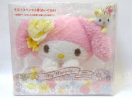 My Melody 40th Anniversary Plush Doll Last Special Prize KUJI 2015 Sanri... - $69.57