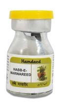 Hamdard Habb-E-Marwareed for Women Healthcare Leucorrhoea - 20 Pills - $11.34
