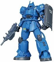 HG Gundam THE ORIGIN MS-04 Bug (Lamber and Lal machine) 1/144 plastic mo... - $73.79