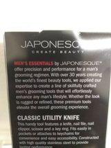 Japonesque Men's Essential Utility Knife Nail File Nail Clipper Scissors  image 5
