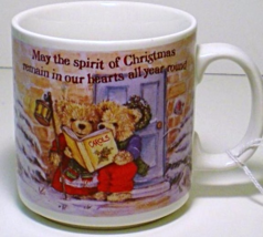 Russ Berrie Occasion's Teddy Bear Tea Coffee Mug Christmas cup - $7.00