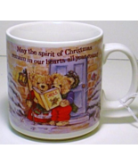 Russ Berrie Occasion's Teddy Bear Tea Coffee Mug Christmas cup - $7.00
