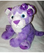 Aurora Girlz Nation Purple Tiger Cat Big Bow Plush Stuffed Animal Glitter - $16.80