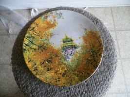 Royal doulton collector plate (Imperial Palace) 1 available - $3.91