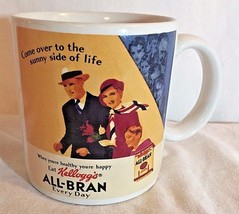 Vtg 1984 Kelloggs All Bran Coffee Mug - Sunny Side Of Life - retro '50's... - $9.50