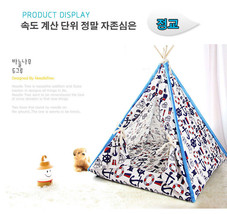 Canopy Teepee Indian Tent House Bed for Dog Cat Small Animal Pet - $12.86