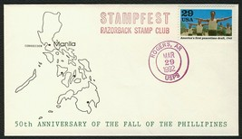 World War II 50th Anniv., Fall of the Phillipines **ANY 4=FREE SHIPPING** - $1.00
