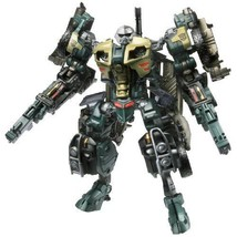 Transformer Foma Mubi Ra-29 N.E.S.T. Bron - $188.86