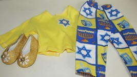"""18"""" doll clothes hand made pajama outfit shoes Hanukkah blue yellow pant... - $12.86"""