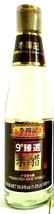 Lee Kum Kee 9 Selected Rice Vinegar 16.9 Oz ~ Free 2-3 Days Shipping - $16.82