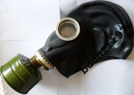 NBC RUSSIAN RUBBER SOVIET GAS MASK GP-5 Black MILITARY all size's 0,1,2,3,4 - $2.96+