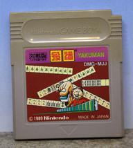Yakuman Mah Jong Nintendo Gameboy Japanese Import Cartridge Only DMG-MJJ... - $11.52