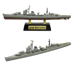 F Toys 1/2000 Navy Kit Collection Final #03 A + B Light Crusier Destroyer - $25.99