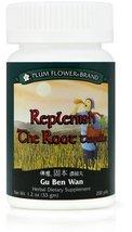 Replenish The Root Teapills Gu Ben Wan - $17.69