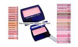 MAYBELLINE* Silky-Smooth BRUSH BLUSH Long Lasting DISCONTINUED New! *YOU... - $5.41