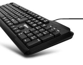 QSENN GP-K2500 USB Wired Korean English Keyboard with Cover Skin Protector image 6
