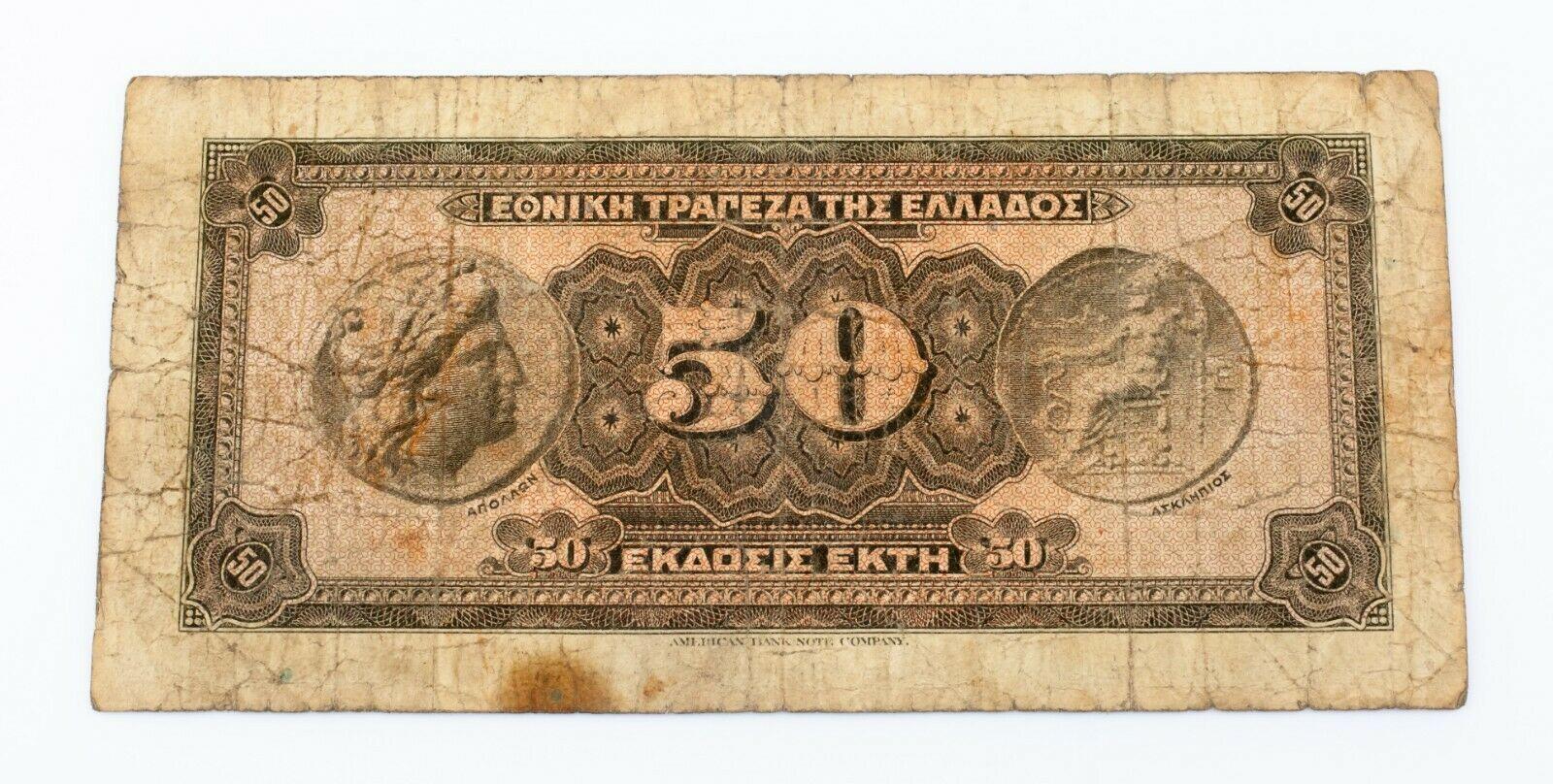 1927 Grecia 50 Drachmai Billetes Lote de 3 (Buen Estado) P# 97a