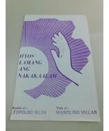 """1972 D""""Yos Lamang Ang Nakakaalam Sheet Music Leopoldo Silos Manoling Villar - $58.80"""