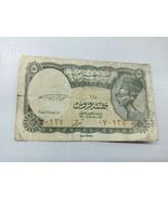 Five Egyptian Piasters Very Rare 1940 Very Governor Mohiuddin Gharib - $100.00