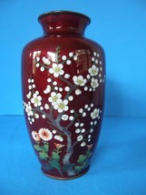 "VINTAGE JAPANESE FLORAL PATTERN 7 1/2"" DECORATIVE FLOWER VASE - $19.79"