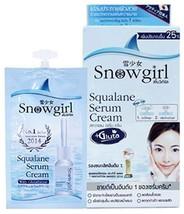 SNOWGIRL SQUALANE SERUM CREAM WITH GLUTATHIONE ANTI AGING MOISTURE FACE ... - $7.69