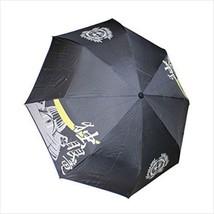 Japanese Samurai Folding Umbrella Date Masamune Sengoku Pattern - $44.88