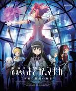Puella Magi Madoka Magica Movie Rebellion Blu-ray Japan Japanese Anime - $65.82