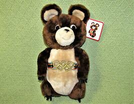 "VINTAGE DAKIN 1980 MOSCOW OLYMPICS MISHA BEAR 12"" STUFFED ANIMAL MASCOT ... - $48.51"