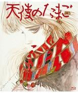 Tenshi no Tamago Angel's Egg Anime Blu-ray from Japan - $98.16