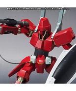 NEW ROBOT SPIRITS SIDE HM D-SSERD Action Figure Heavy Metal L-Gaim BANDA... - $143.18