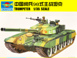 Trumpeter 00319 1/35 Assemble model,Chinese Type 98 tank   - $26.66
