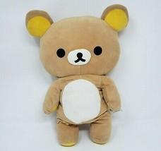 "13"" Dream 2014 SAN-X Rilakkuma Brown Teddy Bear Stuffed Animal Plush Toy Doll - $36.47"