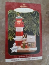 Hallmark Ornament Lighthouse Greetings Magic Collectors Series Flashing ... - $24.70