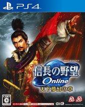 Nobunaga's Ambition Online ~Tenkamugennosyo~ [Japan Import] [video game] - $160.88