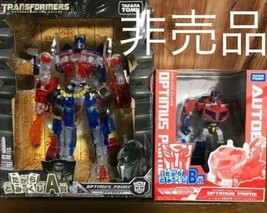 Takara Tomy Kuji Transformers A Prix & B Prix Optimus Prime Figurine Set... - $966.09
