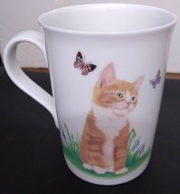 ELIZABETHAN FINE BONE CHINA - TABBY CAT COFFEE CUP Mothers Day Gift - $14.92