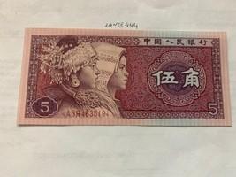 China 5 jiao unc. banknote 1980 - $5.00
