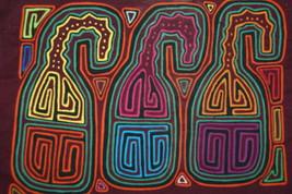 Old Kuna Indian Handstitched Traditional Mola Folk Art Applique Water Go... - $56.99
