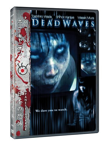 Dead Waves DVD