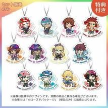 Tales of Festival 2019 Acrylic Charms Set B - 12 Chibi Character Keychai... - $151.42