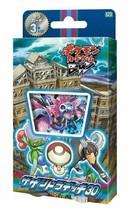 Japanese Pokemon Hydreigon Bw5 Black & White Dragon Blast Battle Deck - $23.99