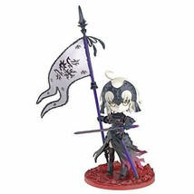 Petit Ritsu Fate Grand Order Avenger Jeanne d'Arc Alter plastic model - $42.23