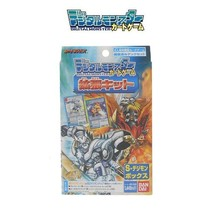 Bandai Digital Monster Card Game Digimon Expansion Kit S TCG Ancient Frontier  - $68.31