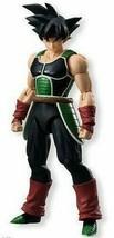 Bandai Shokugan Shodo Dragon Ball Z Bardock Action Figurine - $93.07
