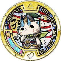 Nuovo Nintendo 3DS Yo-Kai Youkai Yokai Orologio Sangokushi con / Medal image 3